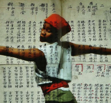 relationship between chinese and japanese art